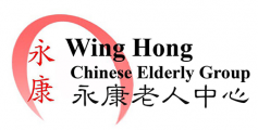 Wing Hong Chinese Elderly Centre
